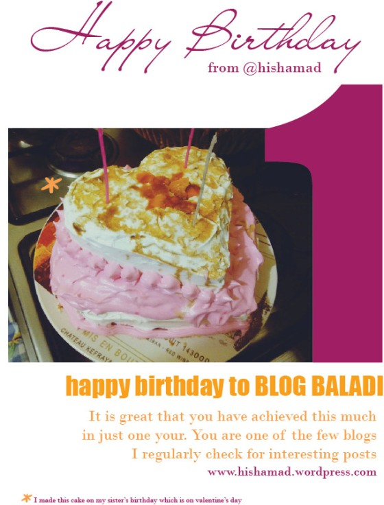 Happy Birthday BlogBaladi