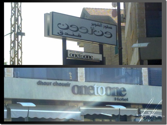 onetoone hotel fail typography