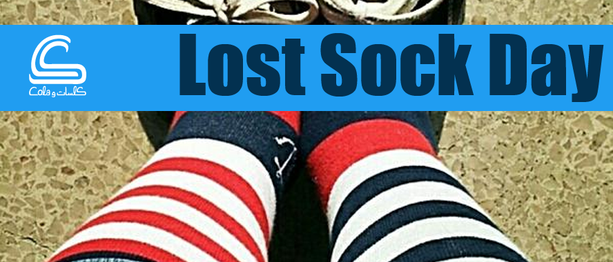 lost sock day
