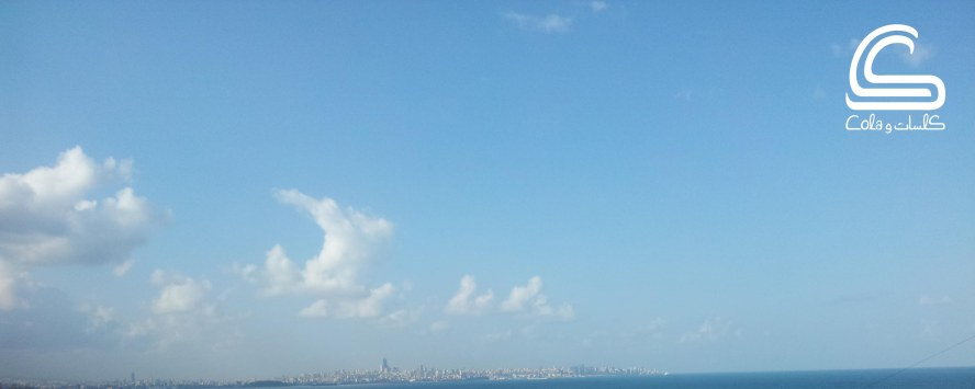 Visual Friday: Dbayeh Sky